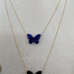 Chaine et Papillon